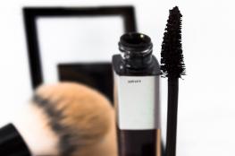 Chorzów Atrakcja Gabinet kosmetyczny Gabinet Kosmetyczny Ewelina Popczyk
