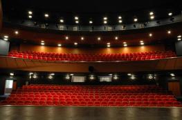Chorzów Atrakcja Teatr Chorzowskie Centrum Kultury